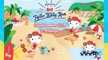 Hello Kitty Run @ Pattaya