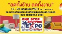 One Stop Shopping Expo @ Pattaya