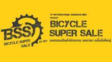 Bicycle Super Sale 2019