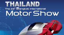 38. Bangkok International Motor Show