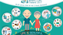 Elder Fair Thailand 2017