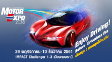 Thailand International Motor Expo 2018