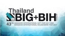 Thailand BIG & BIH 2017