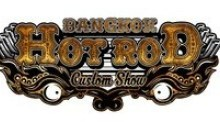 Bangkok Hot Rod Custom Show