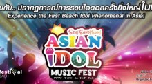 Asian Idol Music Fest 2019