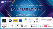 GTCC-Gala Night 2018