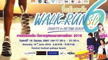 Walk-Run Charity 2018