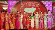 Miss Qipao International 2020