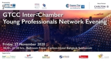 GTCC Young Professionals Networking Evening