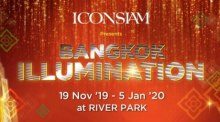 Bangkok Illumination @ Iconsiam