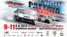 Pattaya Drift Round 3