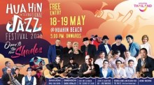 Internationales Jazzfestival am Strand