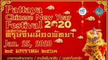 Pattaya Chinese New Year Festival 2020