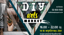 DIY Arts Market