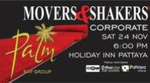 Movers & Shakers Red Carpet Gala