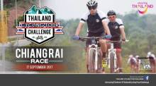 Foto: Thailand Cycling Tour Challenge