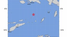 Foto: Earthquake.usgs.gov