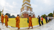 Wat Phra That Phanom. Foto: The Nation
