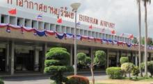 Foto: Department Of Airports