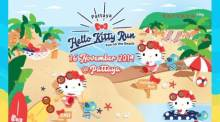 Der Hello Kitty Run vereint Spaß mit Fitness. Foto: PR Pattaya