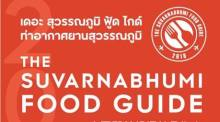 Foto: Facebook / Suvarnabhumi Food Guide