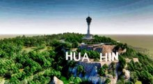 "Modell zum  ""Hua Hin Skywalk and Tower"". Foto: Talk News Online"