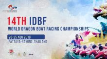 World Dragon Boat Racing Championships