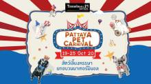Pattaya Pet Carnival