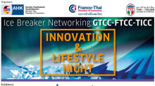 GTCC Ice Breaker Networking