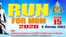 Run for Mom in Sattahip