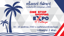 One Stop Shopping Expo in Pattaya