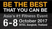 Asia Fitness Congress & Expo 2017