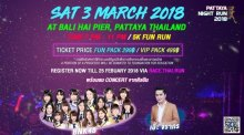 Pattaya Night Run 2018