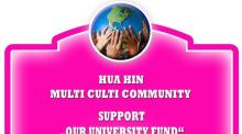 Charity-Gala der Multi Culti Community