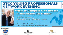 Networking der GTCC Young Professionals