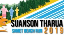 Suanson Tharua Samet Beach Run 2019
