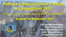Pattaya Classical Guitar Festival 2017