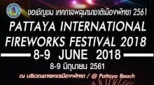 Pattaya International Fireworks Festival 2018