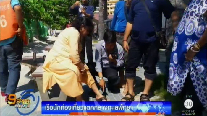 Foto: Screenshot MCOT HD