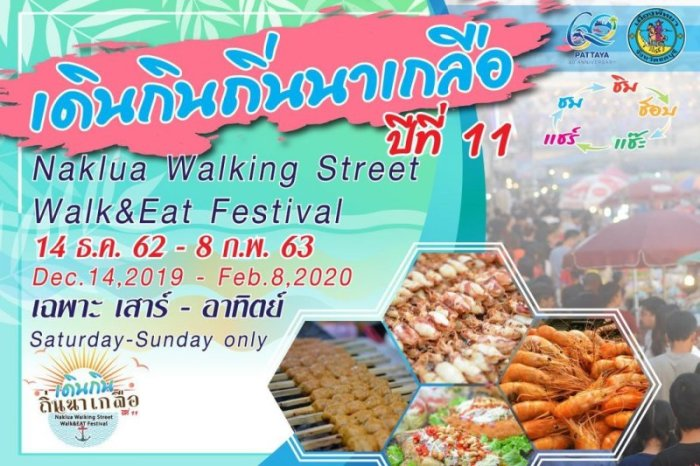 Naklua Walking Street – Walk & Eat Festival