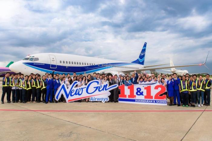 Foto: NewGen Airways