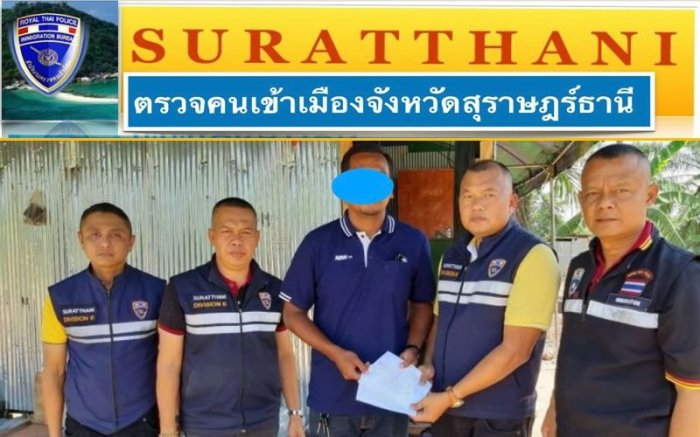 Zugriff der Immigration in Surat Thani. Foto: Naew Na
